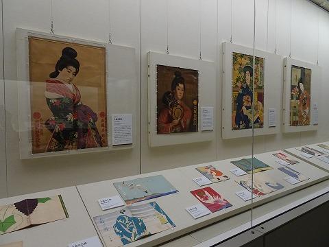 兵庫県歴史発物館